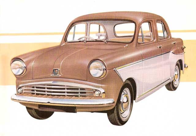 1958 Standard Pennant